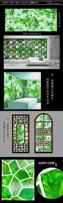 绿色马赛克装饰材料 TIF