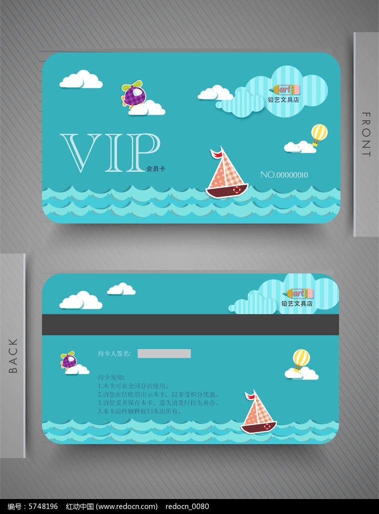 清新绿色铅艺文具店VIP会员卡设计图片