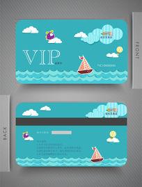 清新绿色铅艺文具店VIP会员卡设计