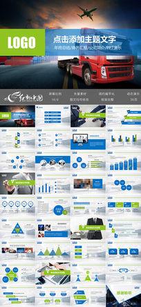 商贸企业宣传新品上市投资发布模板