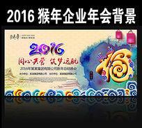 时尚古典中国风2016企业年会背景设计
