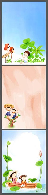 手绘儿童卡通背景纸