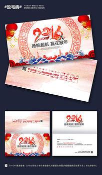 水墨创意中国风2016猴年贺卡设计