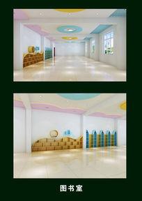 图书室3d模型