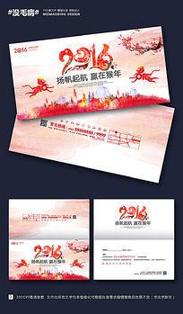 唯美中国风2016猴年贺卡模版