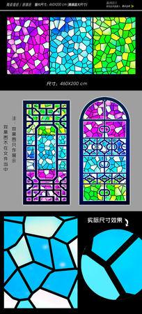 温馨色彩窗花纸