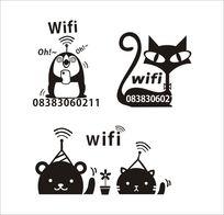 wifiI图贴