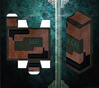 现代感时尚创意包装盒模板