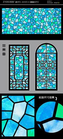 艺术玻璃装饰纸