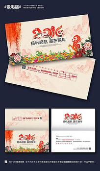 中国风2016猴年贺卡设计