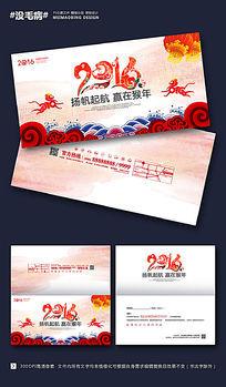 中国风年会邀请函贺卡设计