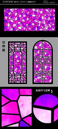 紫色马赛克窗花装饰膜