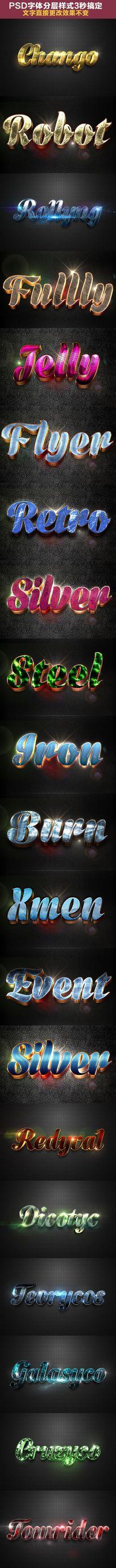 3D炫酷质感立体艺术字体样式