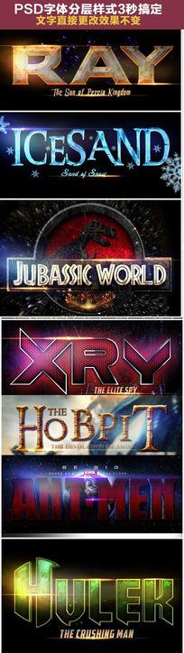 3D质感游戏海报字体样式