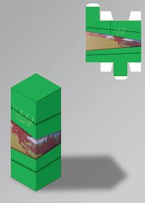 碧绿田园风格食品包装盒