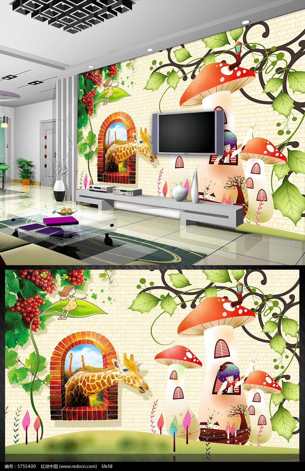 儿童乐园客厅沙发电视背景墙