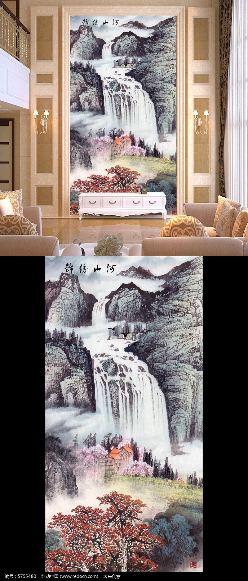 高山流水国画水墨画山水画风景画玄关图片
