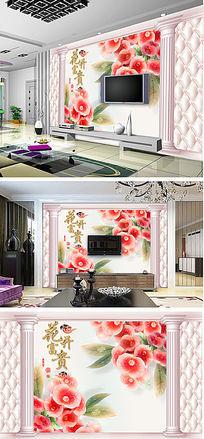 花开富贵墙体软包客厅沙发背景墙