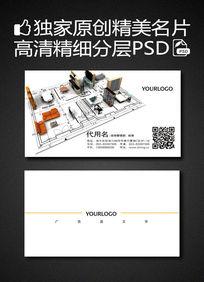 建筑室内设计行业名片