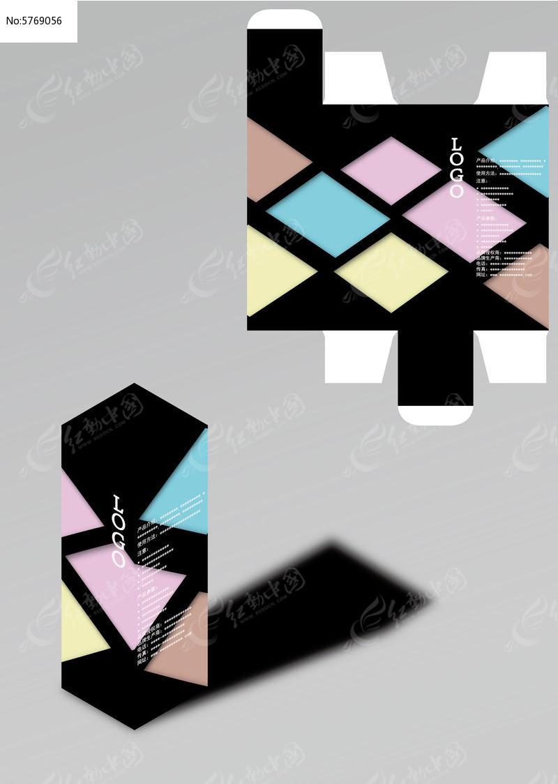 菱形设计创意前卫包装盒