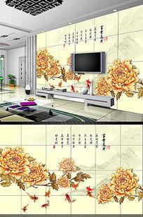 牡丹中式电视背景墙