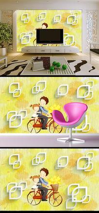 温馨儿童房3D背景墙