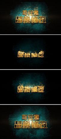 震撼大气史诗金色粒子文字logo演绎ae片头模板