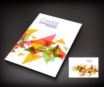 彩色画册封面设计1228x1030