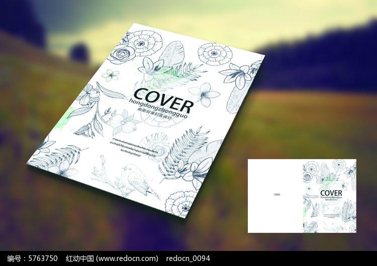黑白手绘时尚抽象记事本杂志画报封面素材下载 编号5763750 红动网