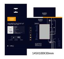 黑色移动电源包装设计平面图 AI
