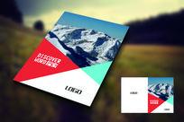 简洁国家地理探索旅游风光杂志画报封面