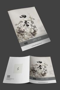简约中国风写真创意封面设计