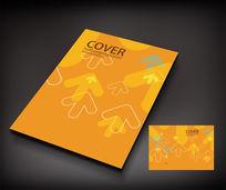 卡通创意黄色商务公司企业画册封面