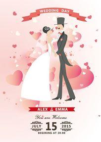 浪漫粉色结婚贺卡婚礼请帖海报