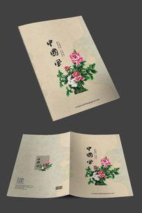 浅黄色中国风唯美简约封面设计
