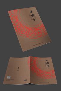 深色中国风复古封面设计