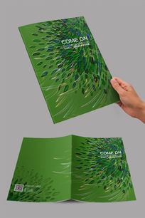 唯美绿色花卉封面