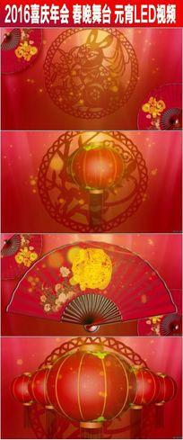 喜庆新年春节十二生肖剪纸折扇