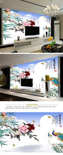 中式牡丹花孔雀壁画电视背景墙