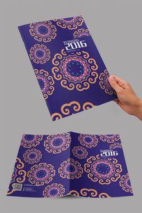 紫色古典花纹封面