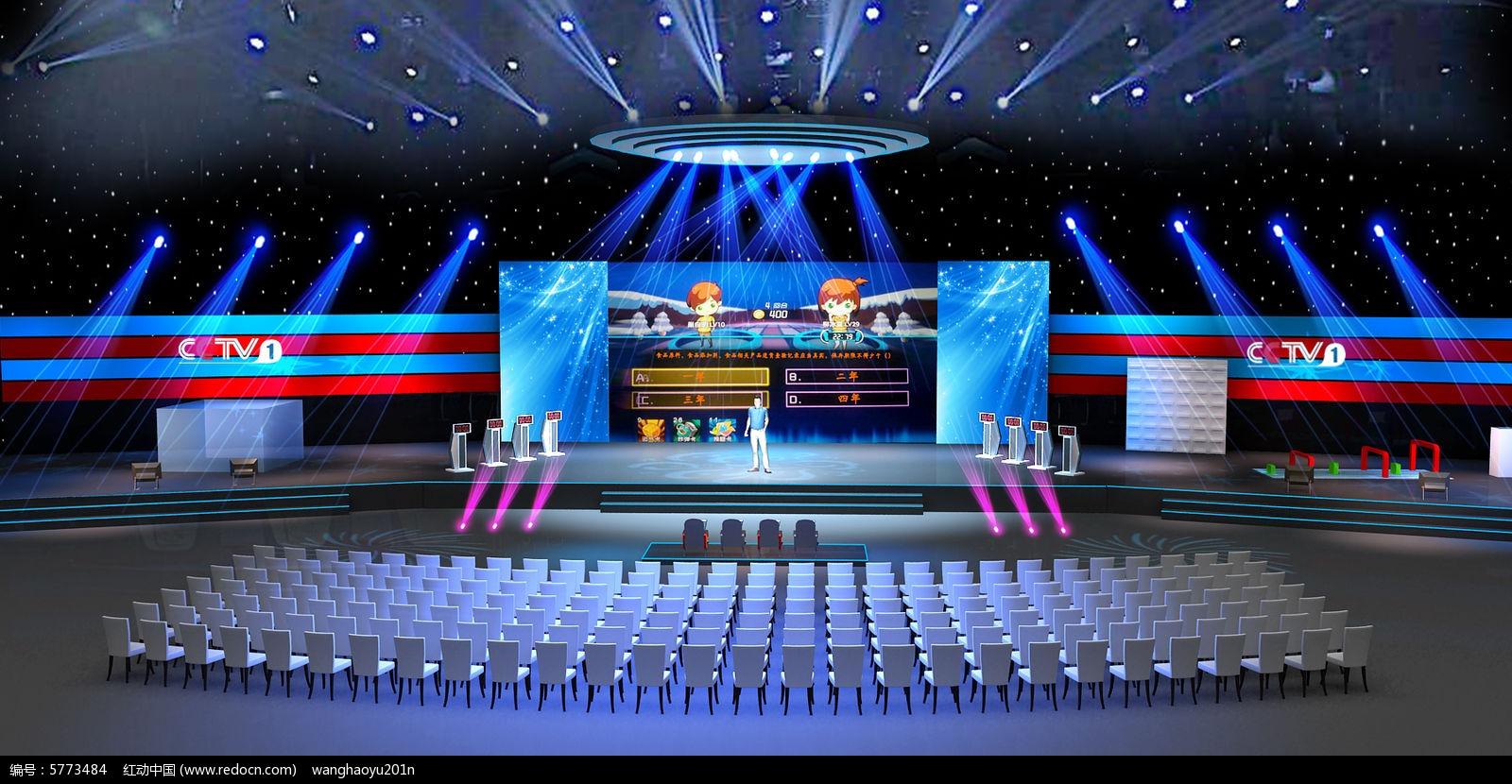 电视节目表演舞台现场舞台舞美设计图效果图