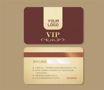 高档大气VIP卡
