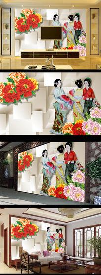 古代美女仕女图牡丹花3D电视背景墙