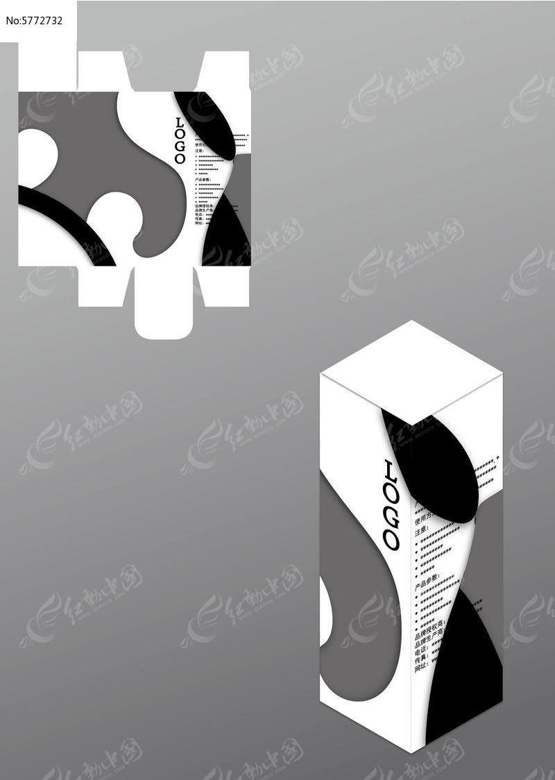 黑白灰创意包装盒ai素材下载图片