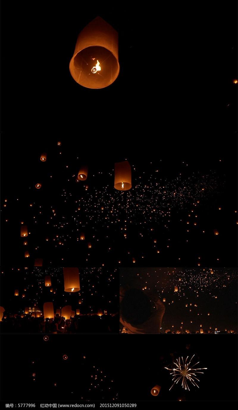 集体放孔明灯天灯许愿灯祈福