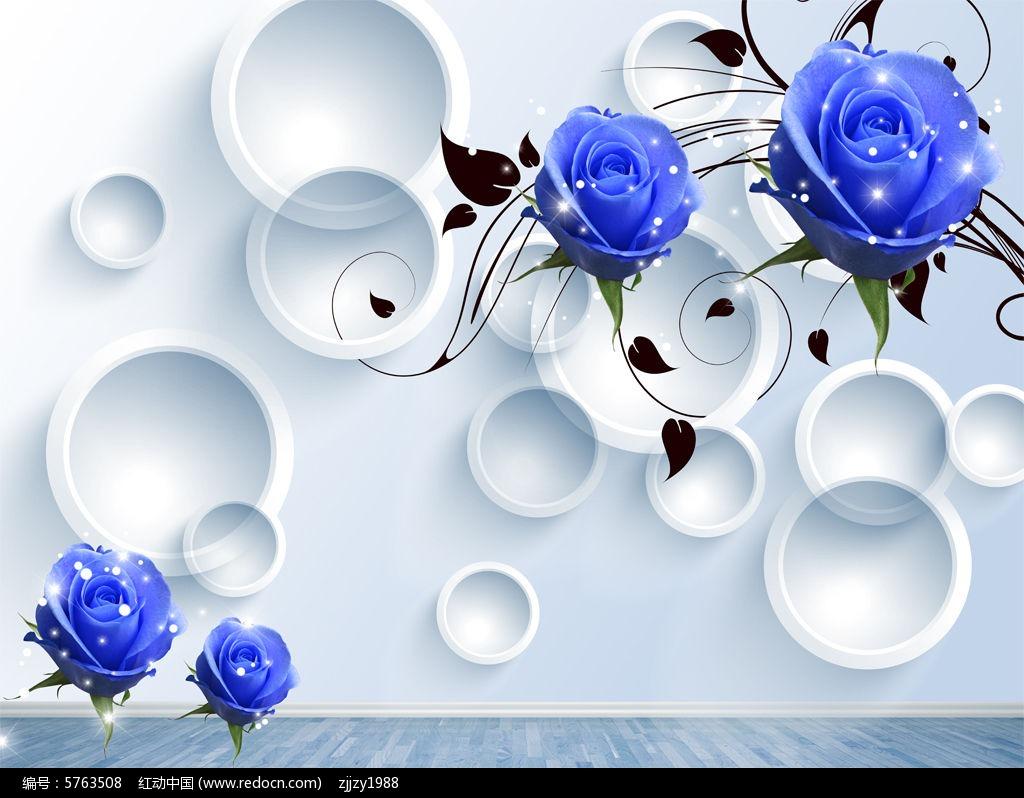 圆环背景壁画妖姬3D蓝色玫瑰圆圈立体蓝色图砖视频塘6图片