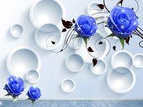 蓝色玫瑰蓝色妖姬3D圆环圆圈背景立体壁画