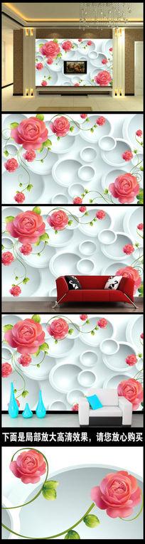 玫瑰花粉色现代简约电视背景墙