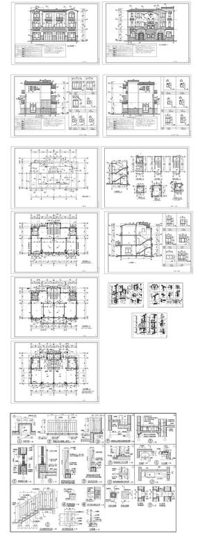 西式别墅建筑CAD图纸设计