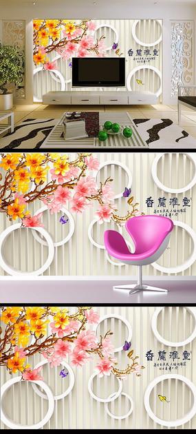 玉兰花室雅兰香立体彩雕电视背景墙